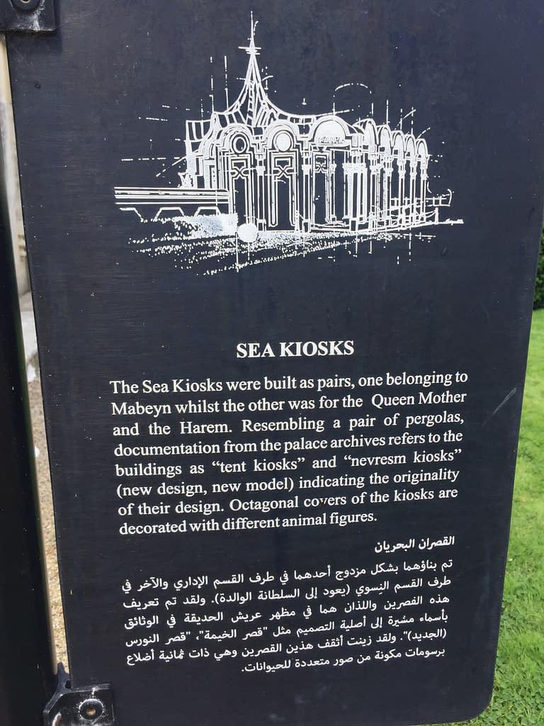 Meripaviljonki eli merikioski Beylerbeyin palatsissa, Istanbulissa.